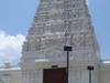 Front View Of Shri Siva Vishnu Temple