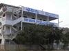 Sri Vidya High School