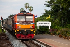 SRT 4144 At Khlong Bang Tan