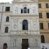 Santi Sergio E Bacco Exterior