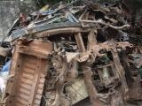 nwobosim recycling investmen international