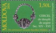 Stamp Of Moldova Md 4 9 9