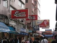 Stanley Market