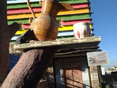 Statue Of Coffee In Heritage Area Of Khamis Mushait