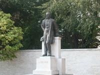 La Estatua de la István Tisza