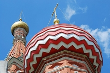 St. Basil's Cathedral In Moscow - Dome View
