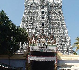 Sthanumalayan Temple