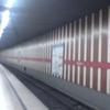Stiglmaierplatz Station