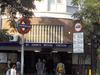 St John's Wood Tube Station