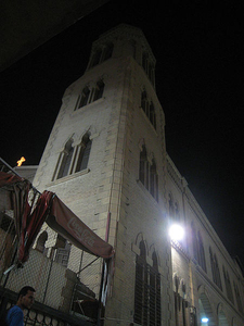 St.Mark Campanile, Cairo