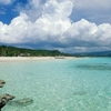 St  Martins Island Pics