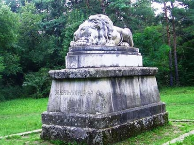 Stone  Lion  In   Sumarice