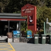 Store @ Arthurs Pass - South Island NZ
