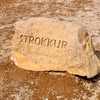 Strokkur Name Plaque - Iceland