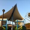 Structure At La Libertad - El Salvador
