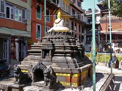 Stupa In Patan - Nepal