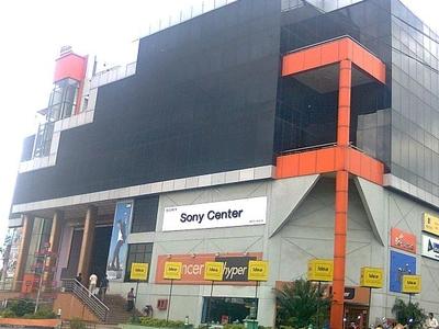 Suhatta Mall