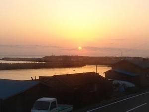 Oma, Aomori