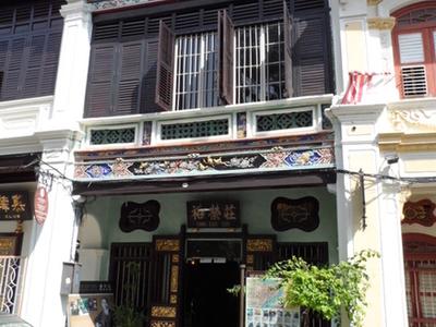 Sun  Yat  Sen  Penang  Base
