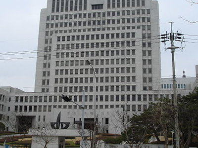 Supreme Court Of South Korea