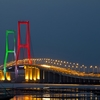 Suramadu Bridge - Surabaya