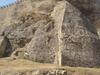 Ruins Of The Surami Fortress