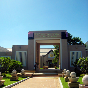 Surin National Museum