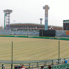 Suwon Baseball Stadium