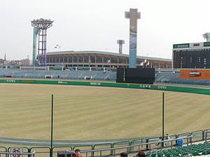 Suwon Estadio de Béisbol