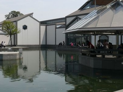 Suzhou  Museum    New Buildings