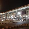 Sardar Patel Vallabhbhai Aeropuerto Internacional