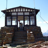 Fire Lookout Swiftcurrent