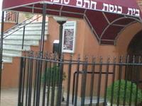 Congregation Chasam Sopher