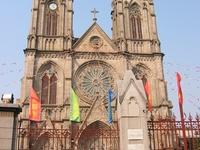 Catedral del Sagrado Corazón