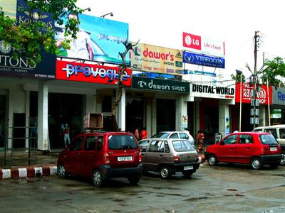 Sadar  Bazar  2 C  Agra