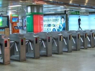 Samseong Station