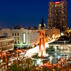 Torch Of Friendship In Downtown San Antonio