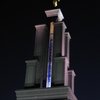 Temple Spire With Night Star Motiff