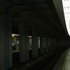 Itayado Station