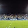 Saputo Stadium In Night