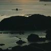 Kujū Ku Islands