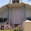 Sathya Sai Music College