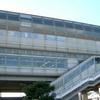 Sawaragi Station