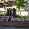 Memorial At Tha Phrachan