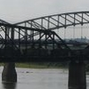 Second Hannibal Bridge