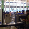 Security Check Terminal
