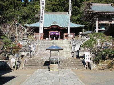 Seichō Ji