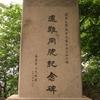 Sekihi
