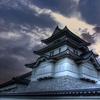Sekiyado Castle