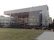 Tsinghua's School Of Economics And Management